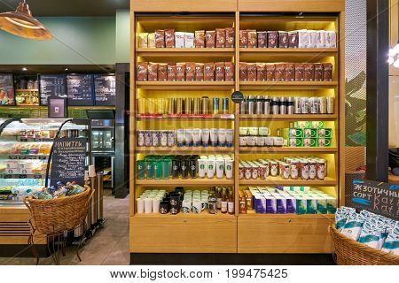 SAINT PETERSBURG, RUSSIA - CIRCA AUGUST, 2017: goods on display at Starbucks coffee shop in Saint Petersburg. Starbucks Corporation is an American coffee company and coffeehouse chain.