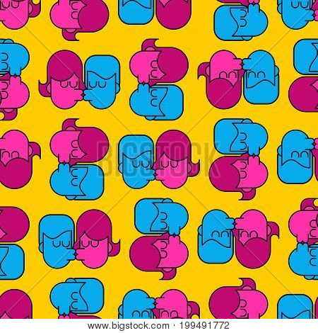Swinger Party Seamless Pattern. Guy And Girl Sex Ornament. Lovers Kiss And Hug. Gentle Passion. Hugs