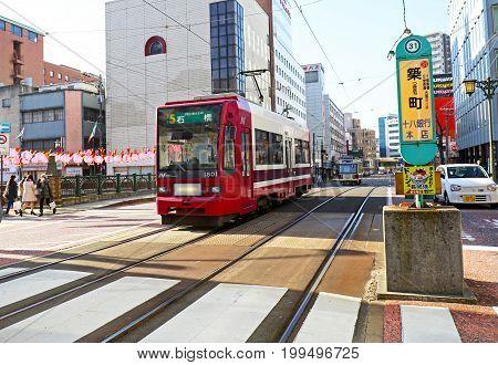 Jan 27, 2017 Nagasaki Tram System, Street Scene. Japan