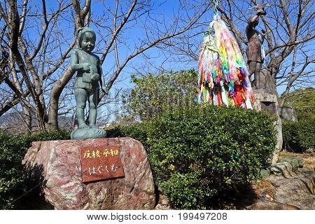 Jan 27, 2017 Nagasaki Peace Memorial Statue and Prayer Chains. Japan
