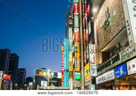 SHINJUKU, JAPAN - JUNE 17,2017 : many signboards of famous store in shoping area at night