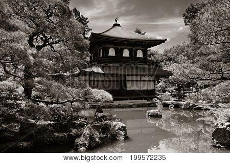 Ginkaku-ji Temple with historical building in Kyoto, Japan.