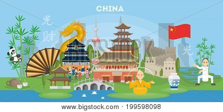 Travel to China advertising illustration. All landmarks and cultural symbols of China.