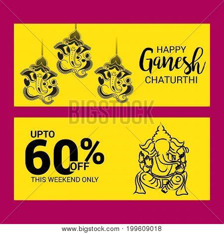 Ganesh Chaturthi_13_aug_80