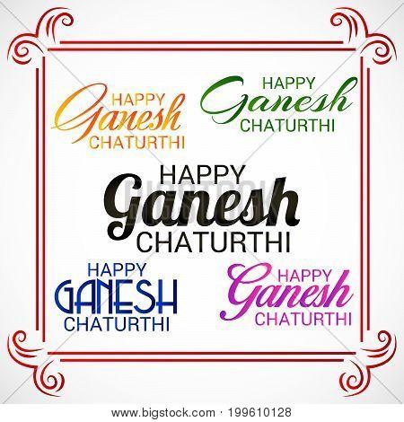 Ganesh Chaturthi_13_aug_90