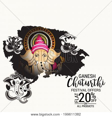 Ganesh Chaturthi_13_aug_92