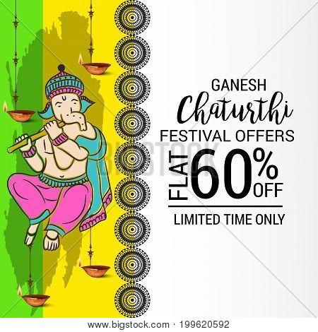 Ganesh Chaturthi_13_aug_130