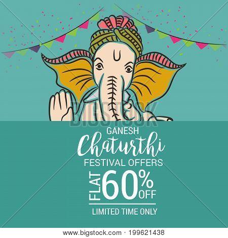 Ganesh Chaturthi_13_aug_139
