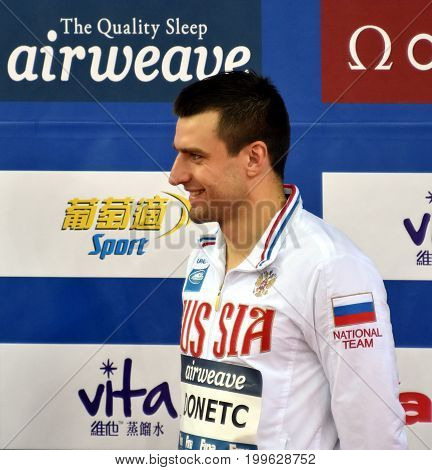Hong Kong China - Oct 30 2016. DONETC Stanislav (RUS) at the Victory Ceremony of Men`s Backstroke 50m. FINA Swimming World Cup