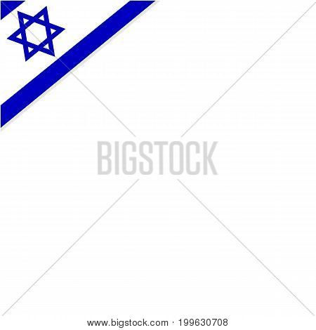 square background frame with the flag of Israel