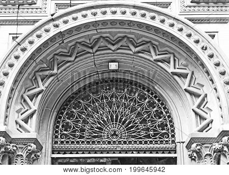 Forging over the door in Chernivtsi, Ukraine. Black and white