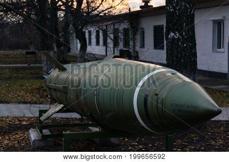 rocket in the ukrainian museum on november