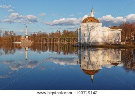 Turkish Bath, Tsarskoe Selo
