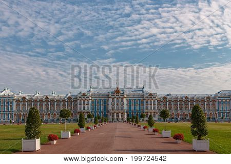 Catherine Palace, the royal village, Pushkin, St. Petersburg