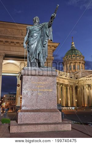 The monument to Field Marshal Prince Kutuzov of Smolensk