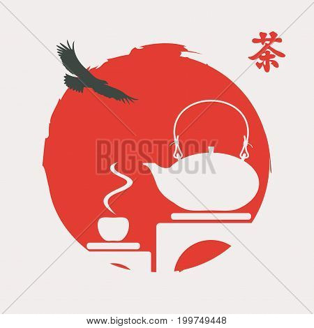 Vector banner with a black eagle and a white silhouette of a tea ceremony in a red decorative sun. Hieroglyph tea