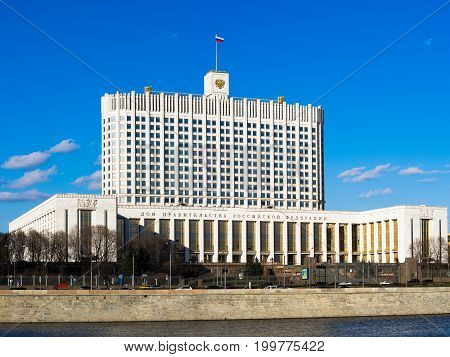Moscow, Russia - April 15, 2017: Government House of the Russian Federation in the city of Moscow