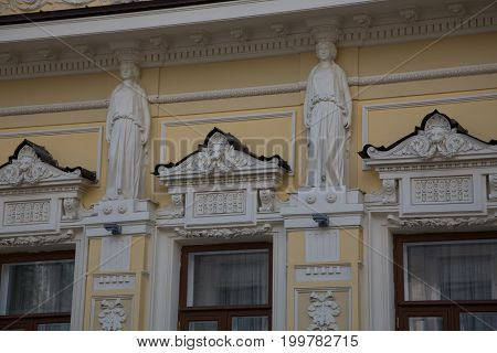 Fragment wall eclectic style architecture background Moscow Russia