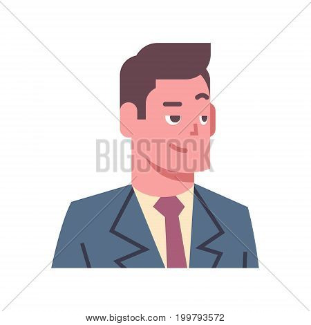Male Cunning Smiling Emotion Icon Isolated Avatar Man Facial Expression Concept Face Vector Illustration