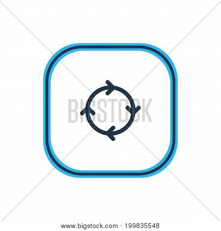 Beautiful Arrows Element Also Can Be Used As Circle  Element.  Vector Illustration Of Rotate Outline.