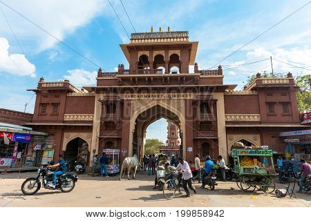 JODHPUR RAJASTHAN INDIA - MARCH 04 2016: Wide angle picture of Girdikot Gate in Jodhpur the blue city of Rajasthan in India.