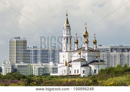 Russia . Ekaterinburg . Orthodox Church on a background of the city landscape.