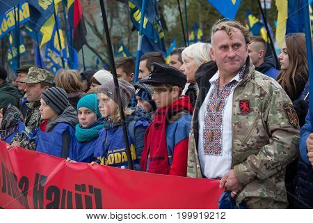Kiev Ukraine - October 14 2016: Adherents of the Nationalist Party