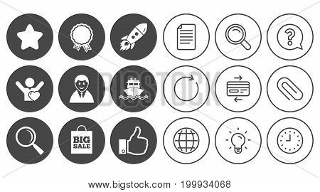 Online shopping, e-commerce and business icons. Start up, award and customers like signs. Big sale, shipment and favorite symbols. Document, Globe and Clock line signs. Vector