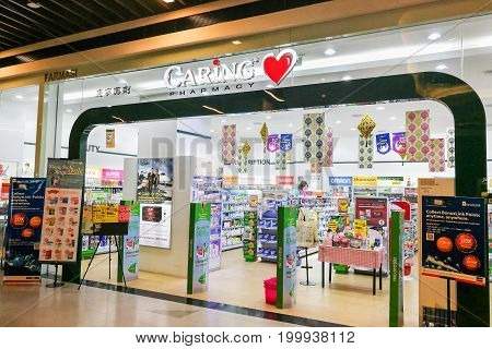 KUALA LUMPUR, Malaysia, August 16, 2017: CARiNG Pharmacy Group Berhad operates a chain of community pharmacies, with 106 outlets in Malaysia.  Here is one of the latest outlet in Petaling Jaya.