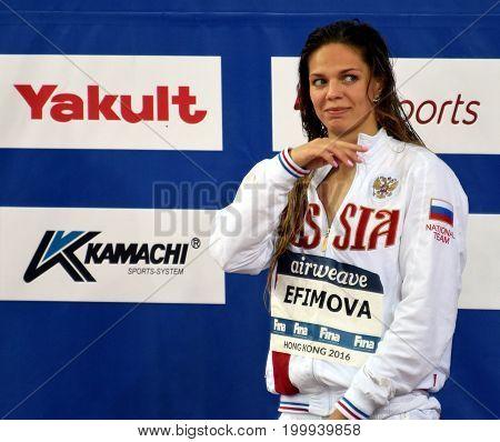 Hong Kong China - Oct 30 2016. EFIMOVA Yuliya (RUS) at the Victory Ceremony of Women's Breaststroke 200m. FINA Swimming World Cup.