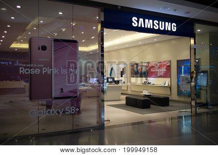 Samsung Shop Inside Of Central Festival Chiangmai