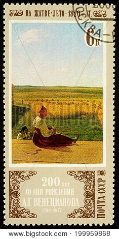 Moscow Russia - August 16 2017: A stamp printed in USSR (Russia) shows painting
