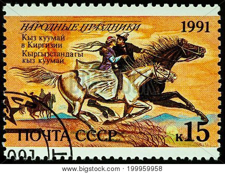 Moscow Russia - August 14 2017: A stamp printed in USSR shows Kyz kuumay folk festival in Kyrgyzstan couple on horses series
