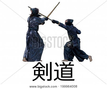 Japanese Kendo Fighters With Bamboo Swords On White Bacgkround