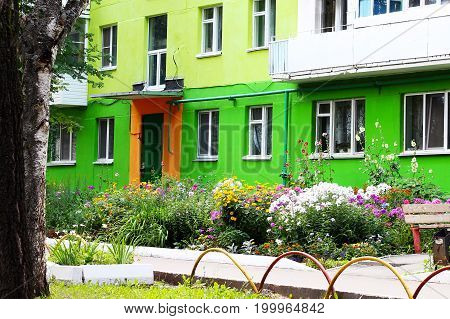 Colorful Facade Of Building In Russia