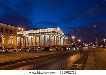 SAINT- PETERSBURG RUSSIA - FEBRUARY 01 2016: View on historic buildings on Vasilyevsky island in Saint Petersburg Russia