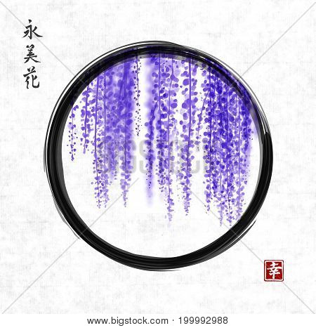 Wisteria hand drawn with ink in black enso zen circle on rice paper background. Contains hieroglyph - happiness, eternity, beauty, flower. Traditional oriental ink painting sumi-e, u-sin, go-hua. Bunches of flowers.