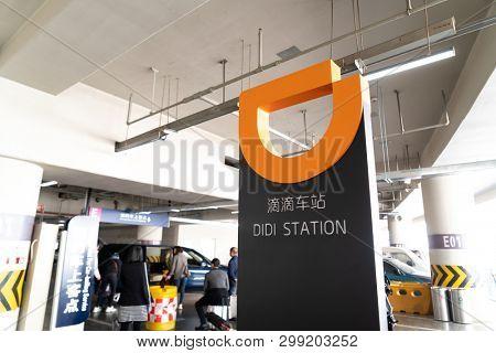 sichuan,china-26th Mar 2019:didi kuaidi station at airport.Didi kuaidi is the bigest ride sharing company.