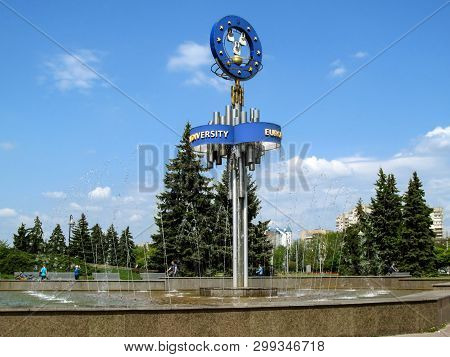 Sumy, Ukraine - April 28, 2019: European Fountain In Sumy In Spring Sunny Day. Stylized Metal Constr