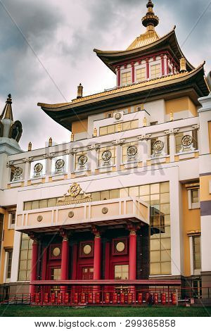 Photo Of Bhuddhist Temple - Khurul Golden Abode Of The Buddha Shakyamuni