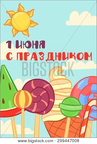 Happy Children Protection Day Gift Card With Sweets, Lollipop, Ice Cream. Vector Illustration Of Uni