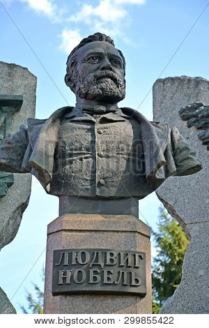 Rybinsk, Russia - May 15, 2018: Bust Of The Industrialist Ludwig Nobel. The Russian Text - Ludwig No