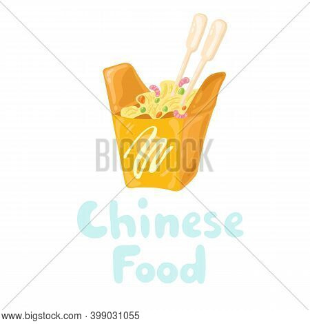 Stock Icons Instant Food. Noodles Traditional Oriental Food. Take Away Illustration Of Noodles On Wh