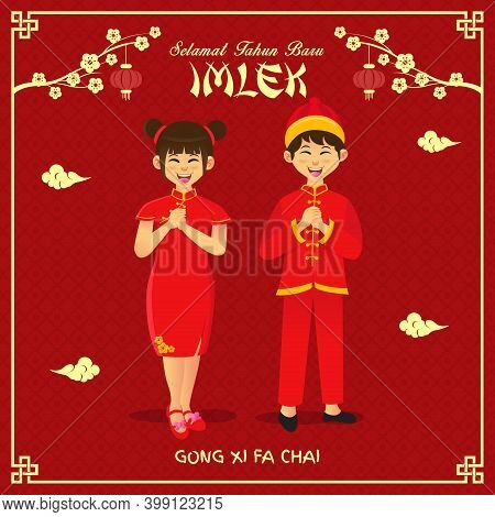Selamat Tahun Baru Imlek Is Another Language Of Happy Chinese New Year In Indonesian. Chinese Childr