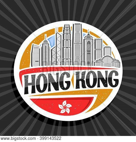 Vector Logo For Hong Kong, Decorative Circle Badge With Illustration Of Modern Asian City Scape On D