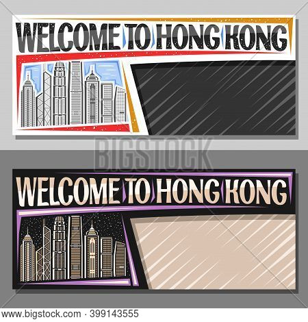 Vector Layouts For Hong Kong With Copy Space, Decorative Voucher With Line Illustration Of Chinese C