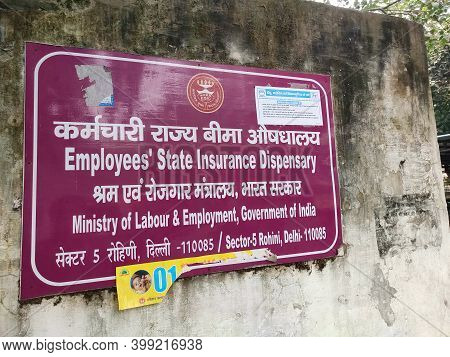 Delhi, India-12th December 2020: Esic , Employee State Insurance Dispensary Front Entrance View In R