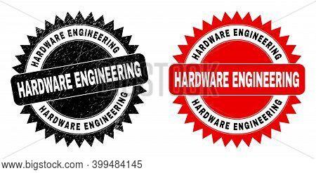 Black Rosette Hardware Engineering Watermark. Flat Vector Textured Stamp With Hardware Engineering M