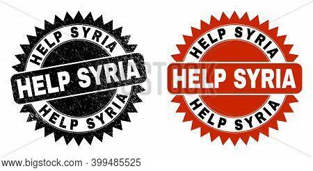 Black Rosette Help Syria Stamp. Flat Vector Grunge Stamp With Help Syria Title Inside Sharp Star Sha