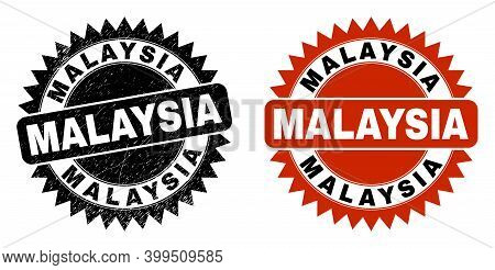 Black Rosette Malaysia Seal Stamp. Flat Vector Scratched Seal Stamp With Malaysia Text Inside Sharp